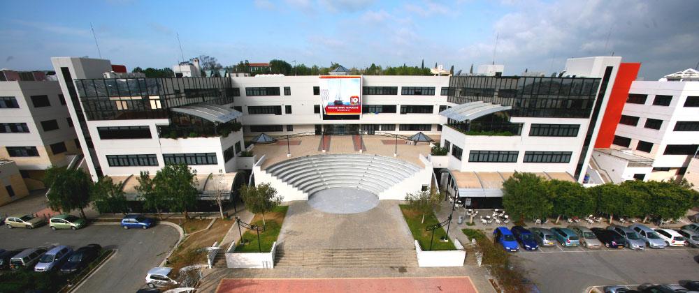 Частен университет в Кипър